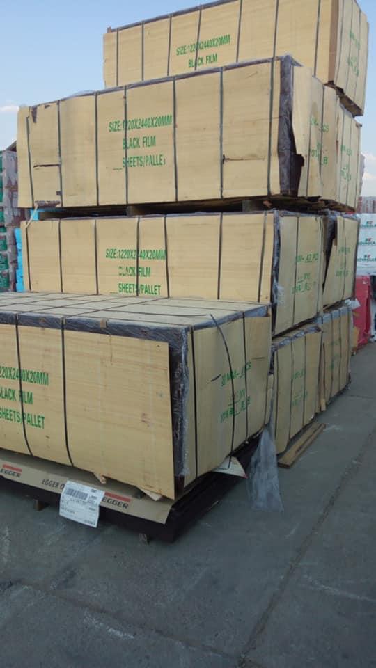 ШПЕРПЛАТ С ЛОГО   2,44/1,22/20мм - КОНАС ООД  - производство на  мебели от масив, дървен материал и дървен материал за строителството